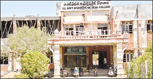 Anantha Laxmi Govt. Ayurvedic College