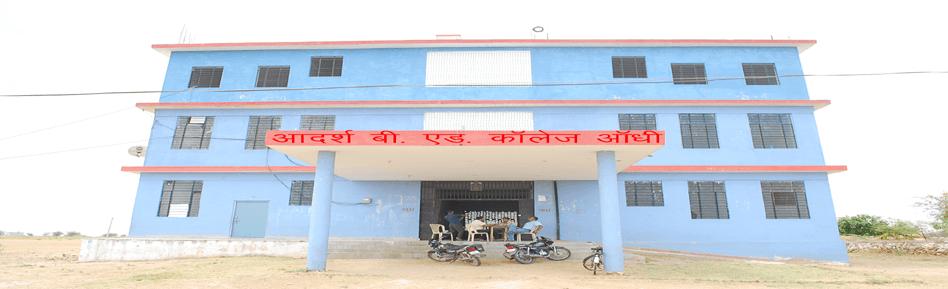 Adarsh B.Ed. College, Jaipur