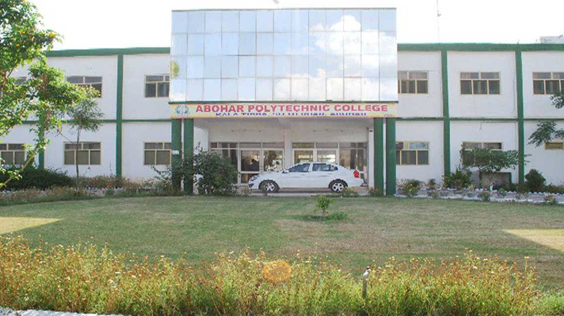 Abohar Polytechnic College Image