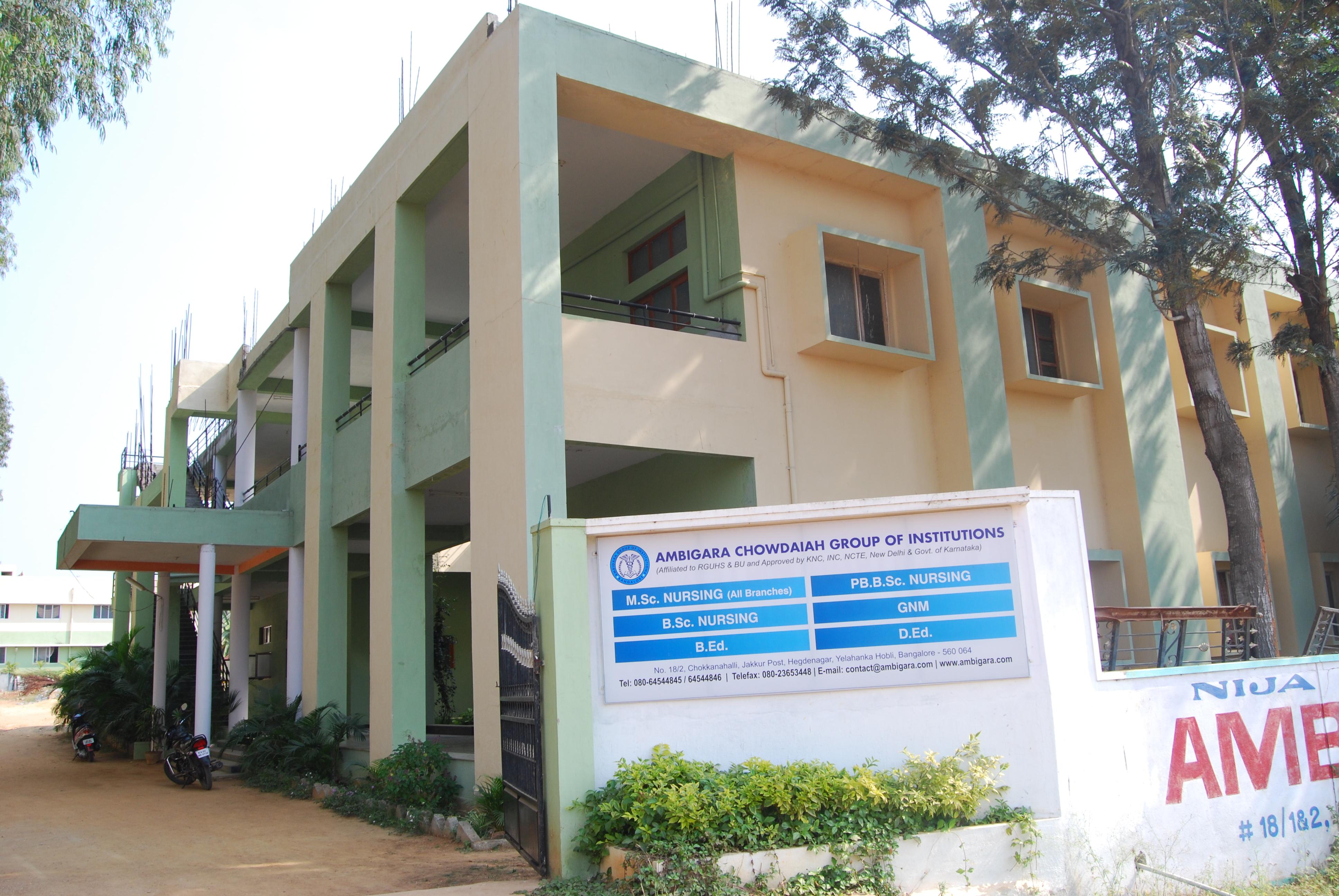 B.V.K.'s Shradha School of Nursing Image