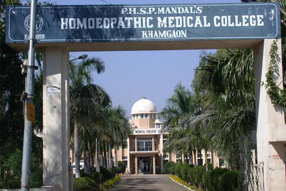 Panchsheel Homoeopathic Medical College and Hospital, Buldhana Image