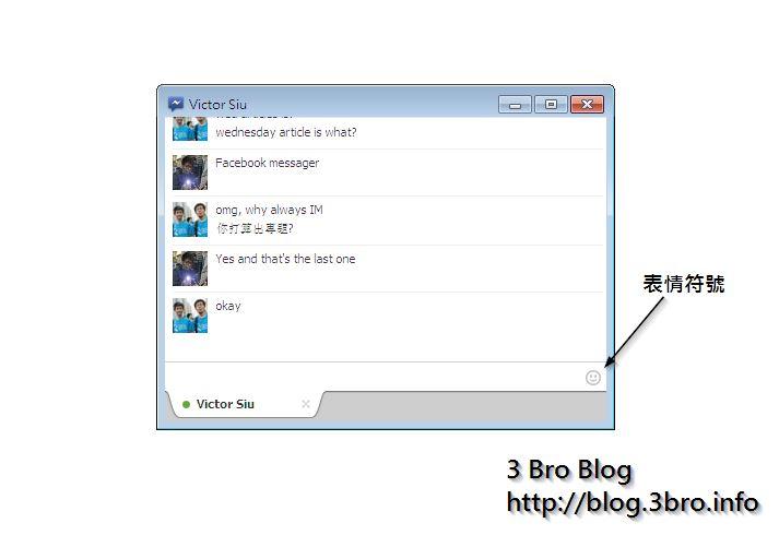 [軟件]Facebook Messenger - 不再錯過每項訊息 3