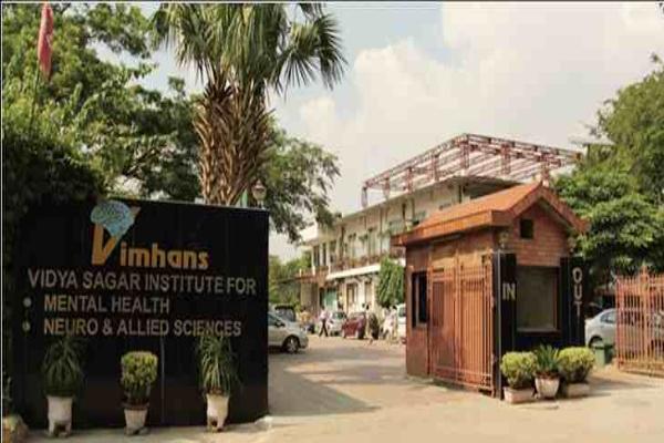 Vidyasagar Institute Of Mental Health and Neuro Sciences Image