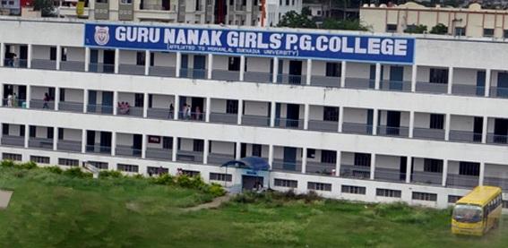 Guru Nanak Girls P.G. College Image