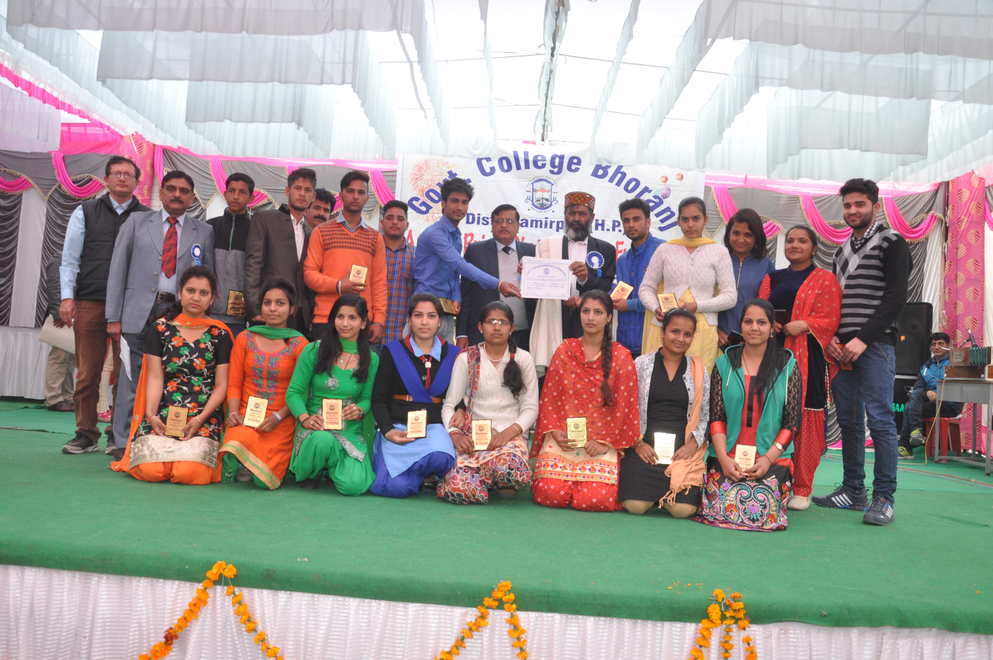 Government College, Bhoranj