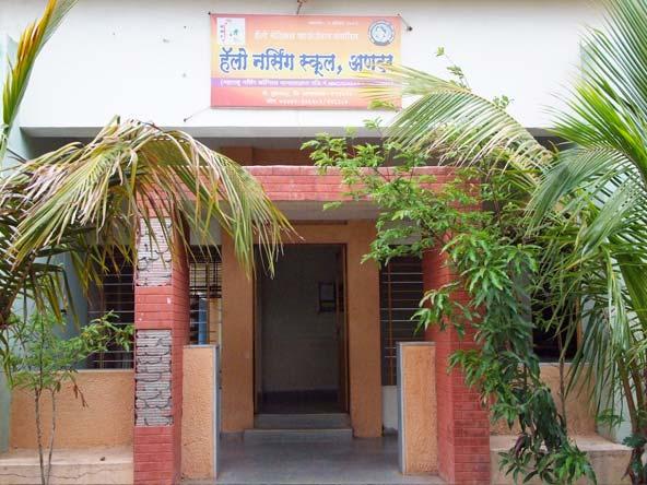Halo Nursing School, Osmanabad