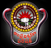 Andhra University College of Engineering, Visakhapatnam