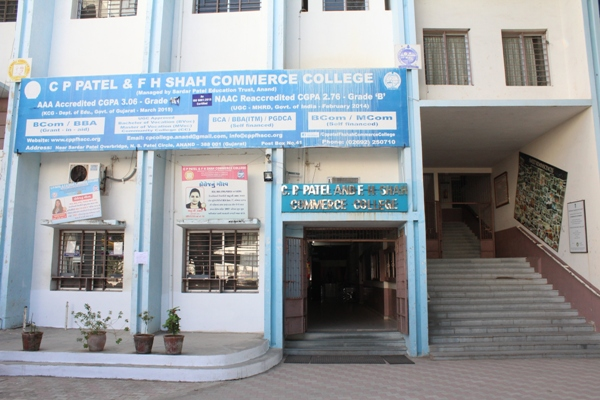 C P Patel and F H Shah Commerce College, Anand