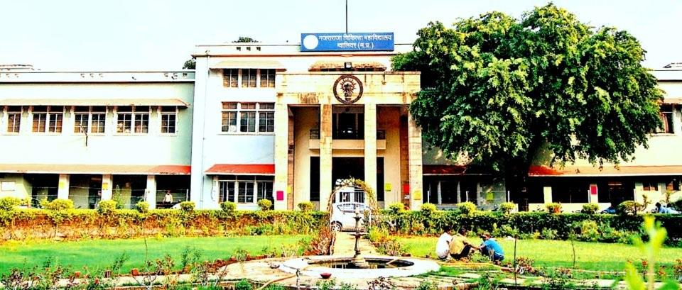 Gajra Raja Medical College, Gwalior Image