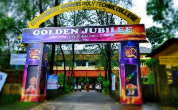 Government Polytechnic College, Krishnagir