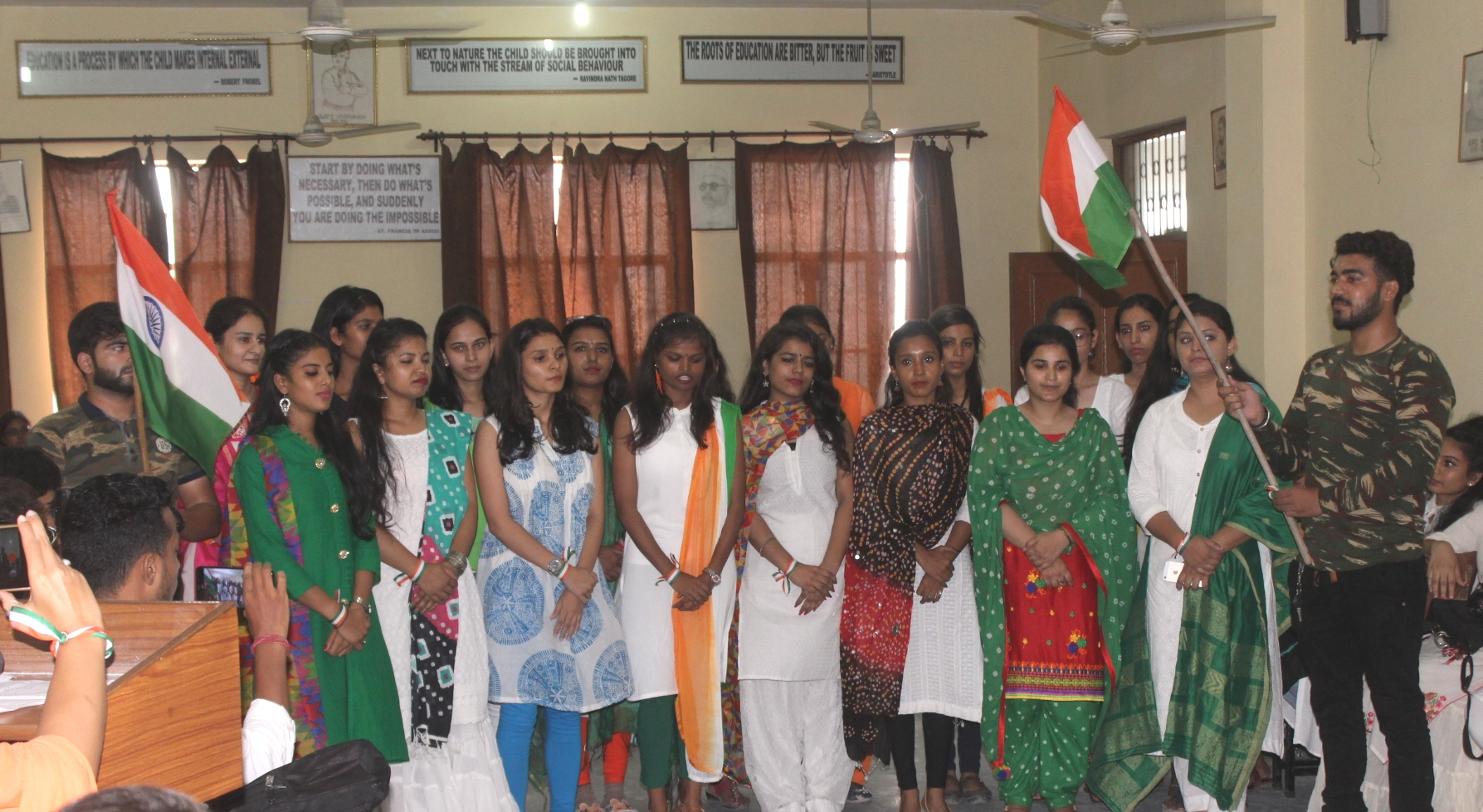 Delhi Teachers Training College, New Delhi
