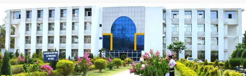 Kamla Nehru Institute Of Management and Technology, Sultanpur