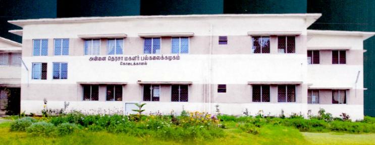 Mother Teresa Women's University Image