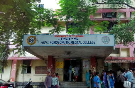 Jaisoorya Potti Sreeramulu Govt.Homoeopathic Medical College, Ramanthapur, Hyderabad Image
