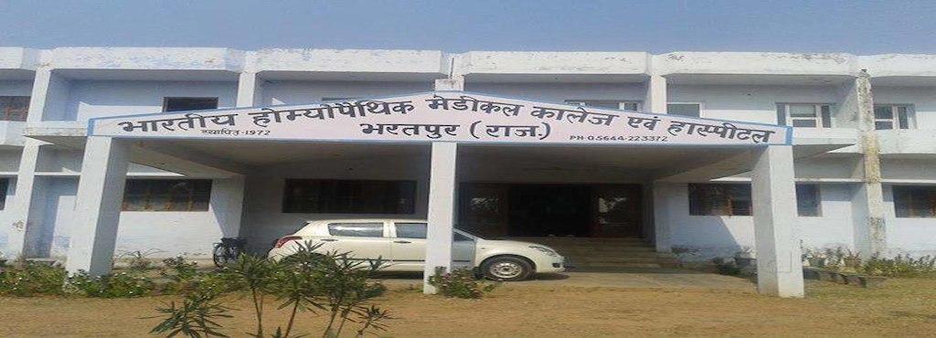 Bhartiya Homoeopathic Medical College Image