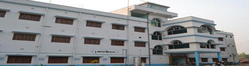 Jakir Hossain Institute of Pharmacy