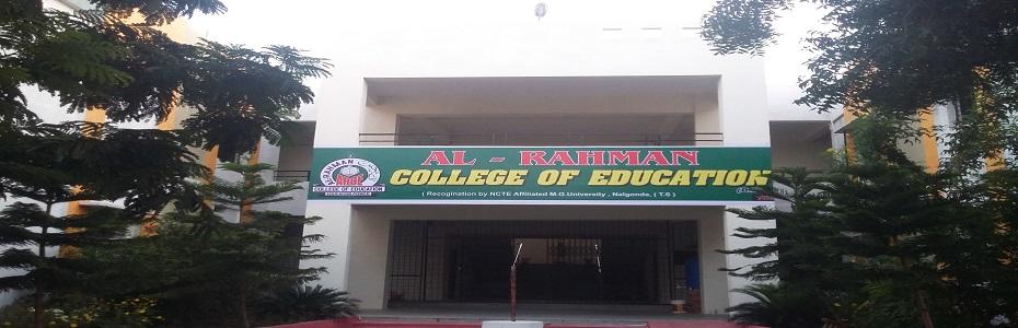AL Rahman College of Education, Nalgonda