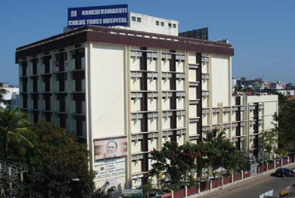 Kanchi Kamakoti Childs Trust Hospital, Coimbatore Image