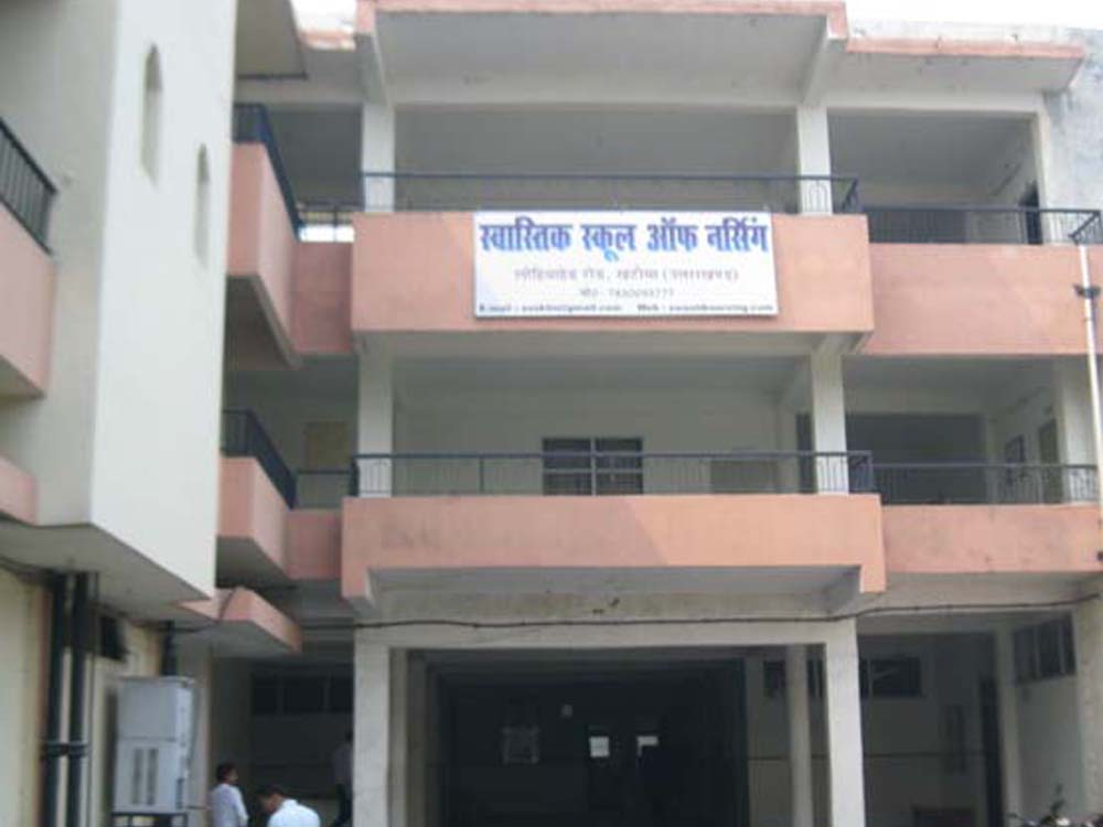 Swastik School Of Nursing