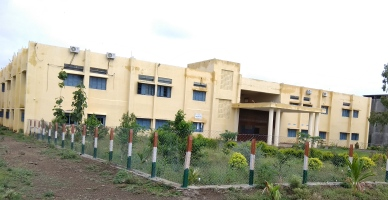 Toshniwal Arts, Commerce and Science College, Hingoli