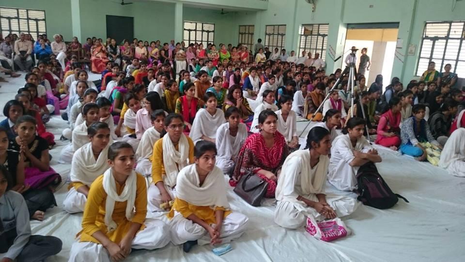Jain Asthanak Vasi Girls P. G. College, Baraut