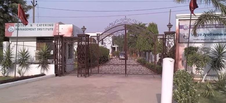 Hotel and Catering Management Institute, Dera Bassi