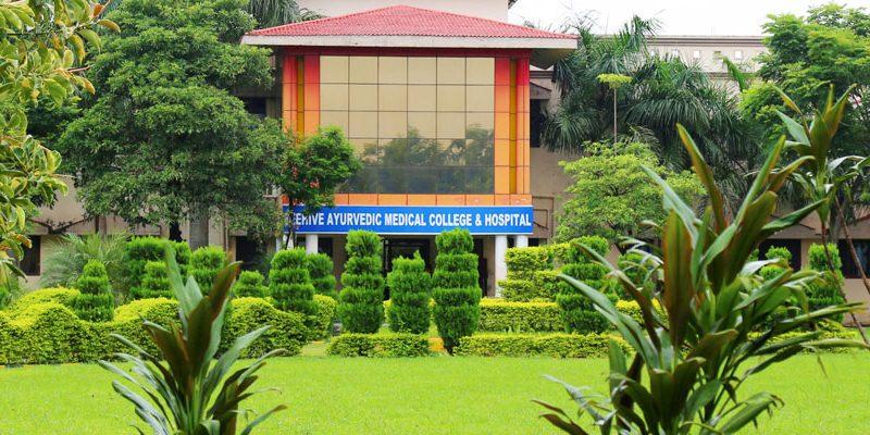 Beehive Ayurvedic Medical College and Hospital, Dehradun