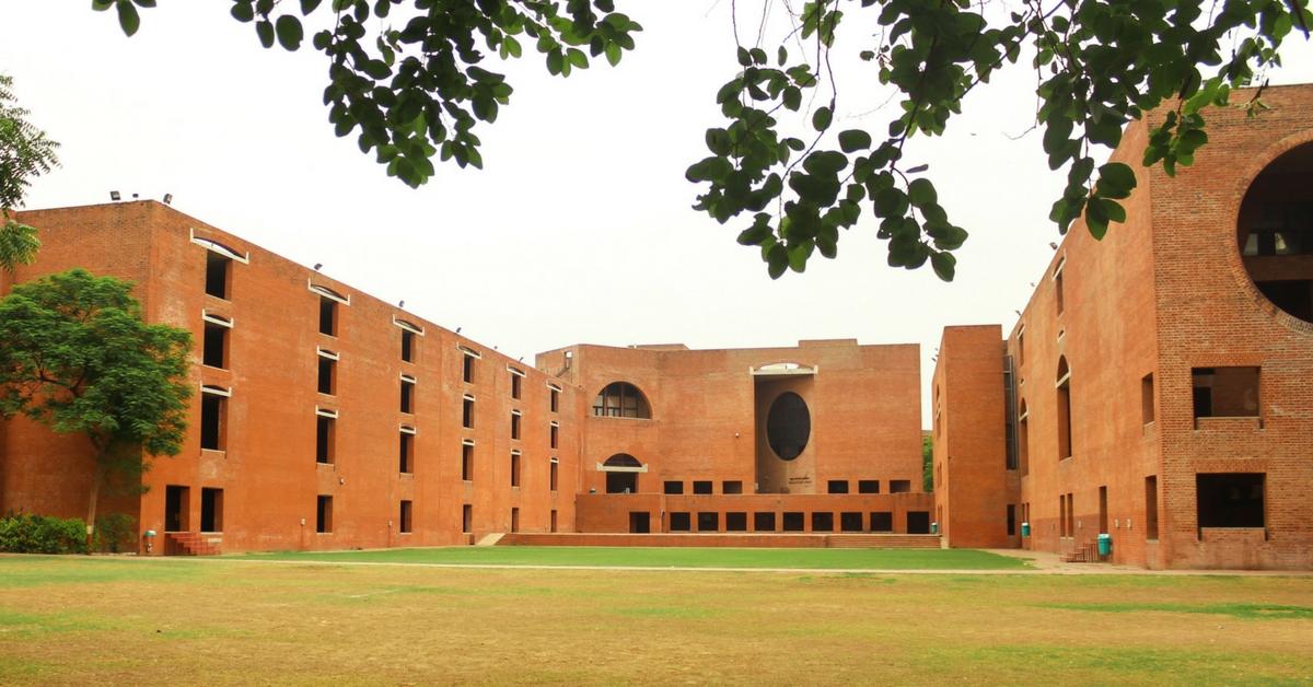 Indian Institute of Management (IIM), Ahmedabad Image