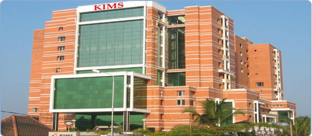 Kerala Institute Of Medical Sciences Image