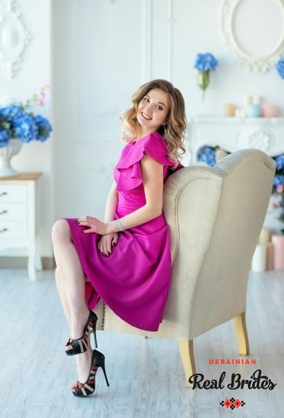 Photo gallery №5 Ukrainian bride Mariyana