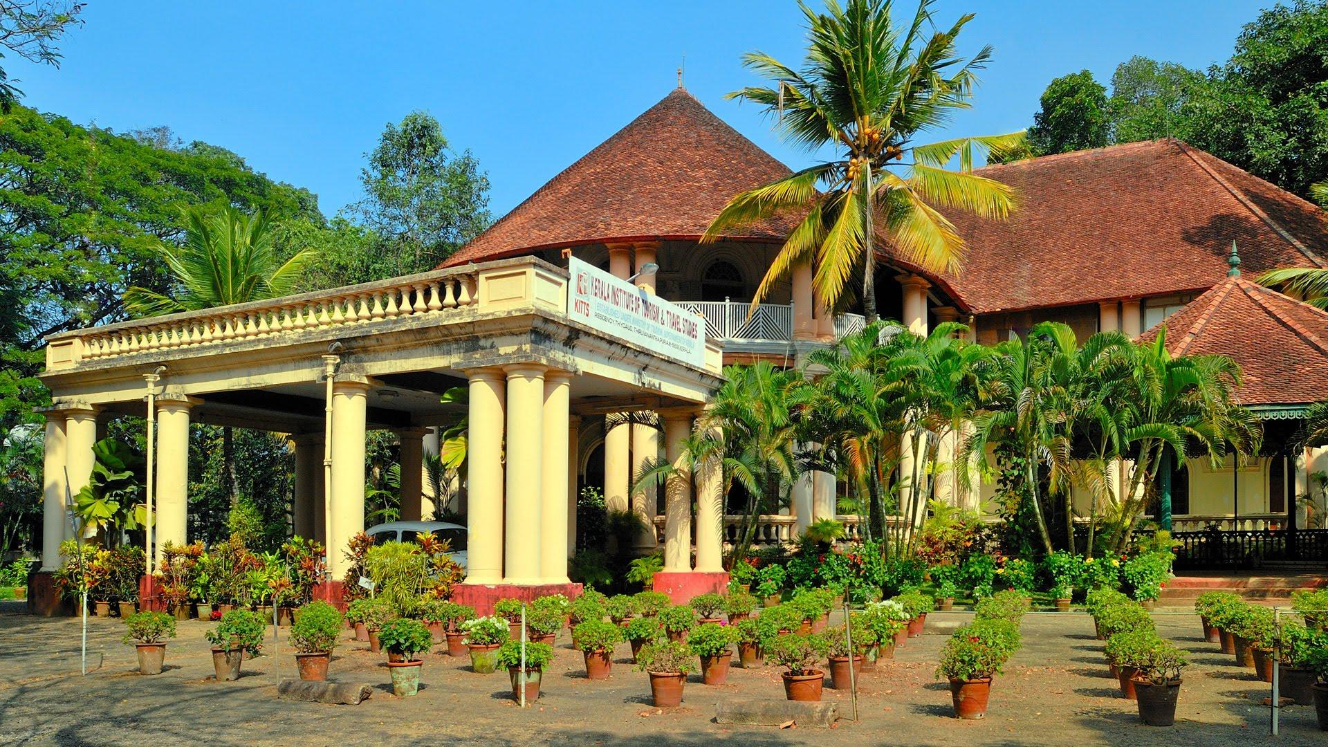 Kerala Institute of Tourism and Travel Studies, Thiruvananthapuram Image