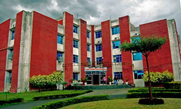 Aman Bhalla Polytechnic College, Pathankot