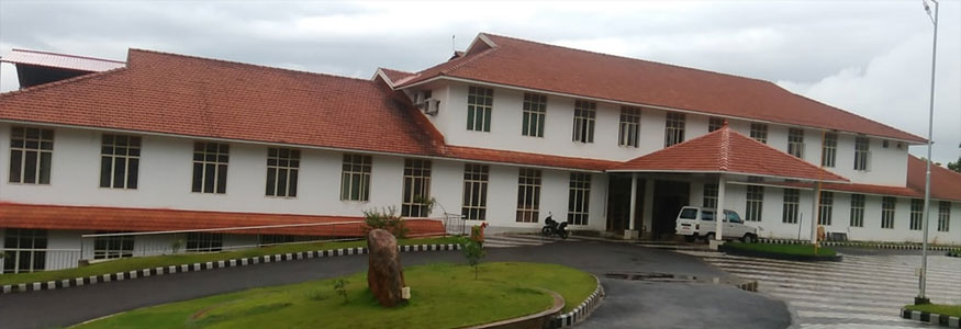 Institute Of Mental Health and Neuro Sciences (IMHANS), Kozhikode Image