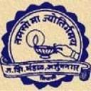 Devchand College, Arjunnagar