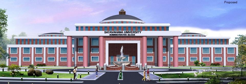 Satavahana University Image