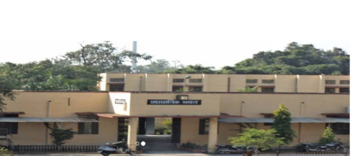Janki Devi Bajaj Government Girls College Kota Image