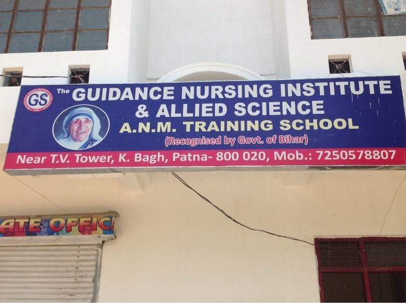 The Guidence Nursing Institute And Allied Sciences Image