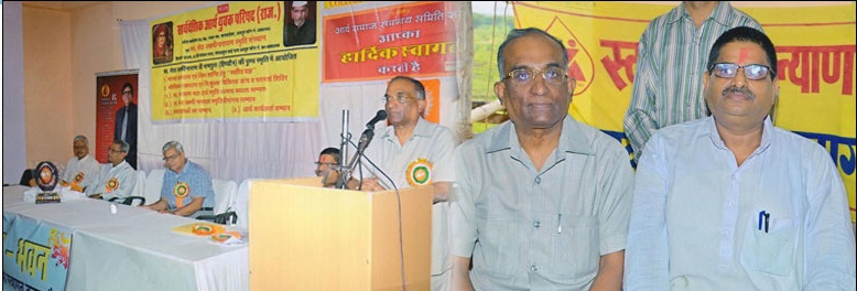 G. L. Saini Memorial College of Nursing Image