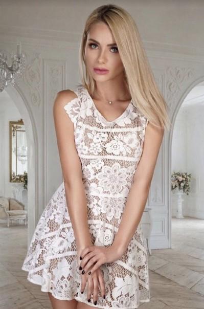 Profile photo Ukrainian lady Yana