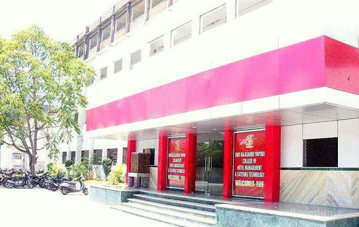Shri Balasaheb Tirpude College of Hotel Management And Catering Technology, Nagpur Image