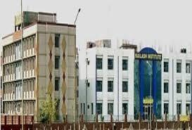 Institute Of Nursing Sciences, Tripura Image