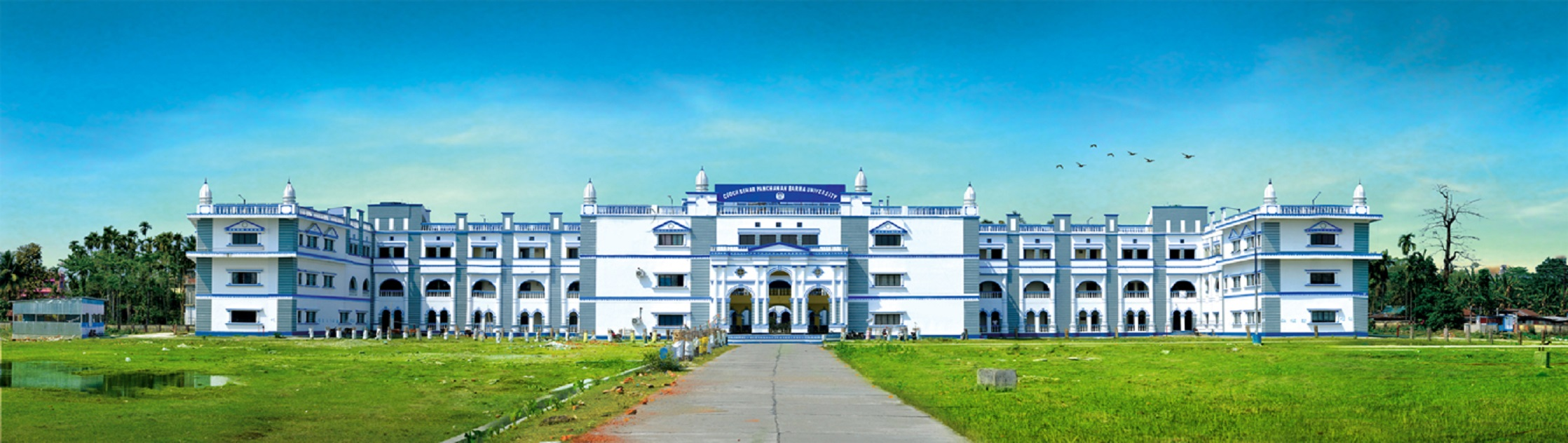CBPBU (Cooch Behar Panchanan Barma University) Image