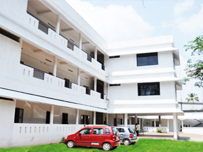 Musaliar College of Arts and Science, Pathanamthitta