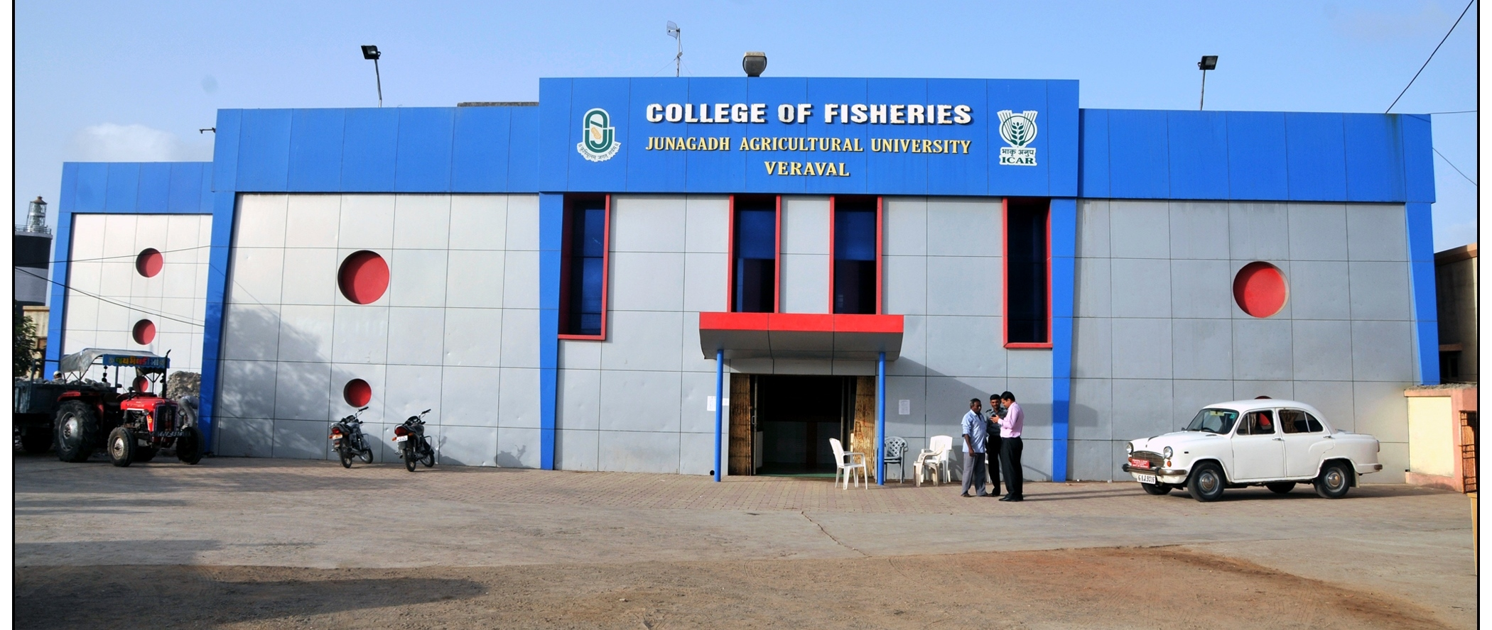 College Of Fisheries, Veraval Image