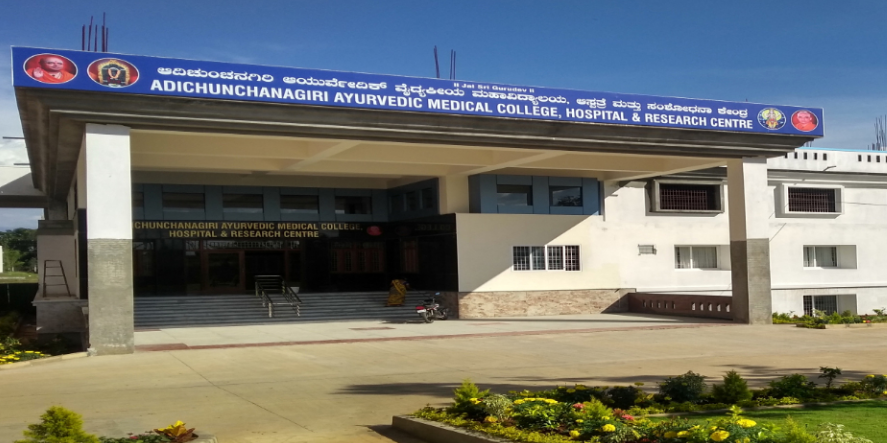 Adichunchanagiri Ayurvedic Medical College, Hospital and Research Centre, Bengaluru