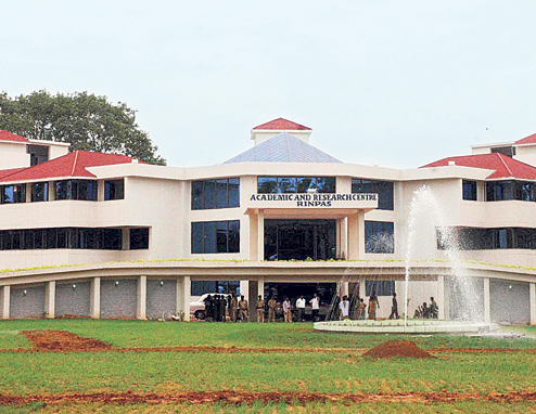 Ranchi Institute of Neuro-Psychiatry and Allied Sciences Image