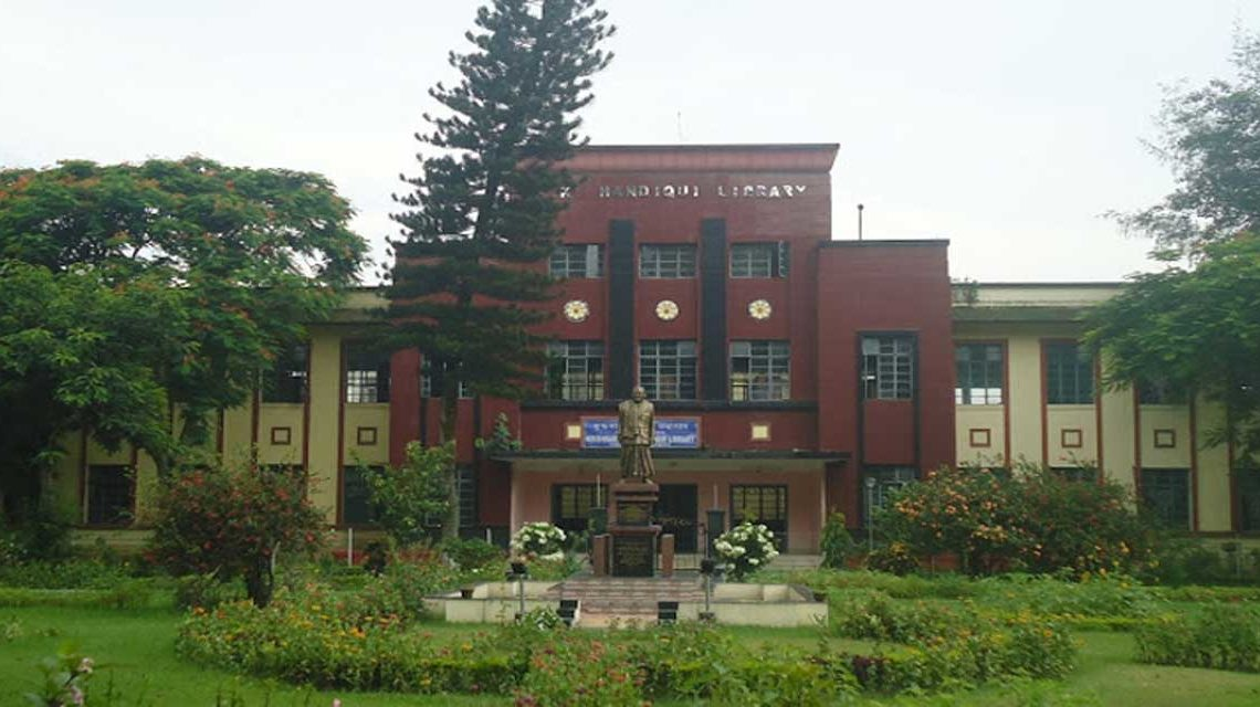 GAUHATI UNIVERSITY INSTITUTE OF SCIENCE AND TECHNOLOGY Image