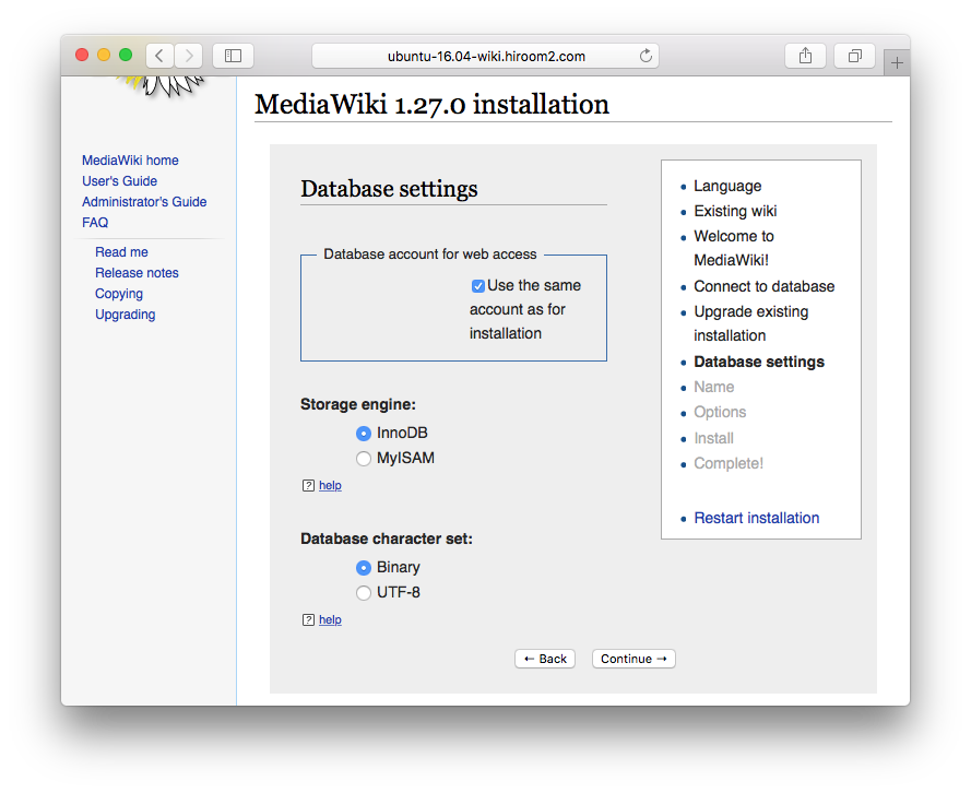 0007_MediaWiki-database-setting.png