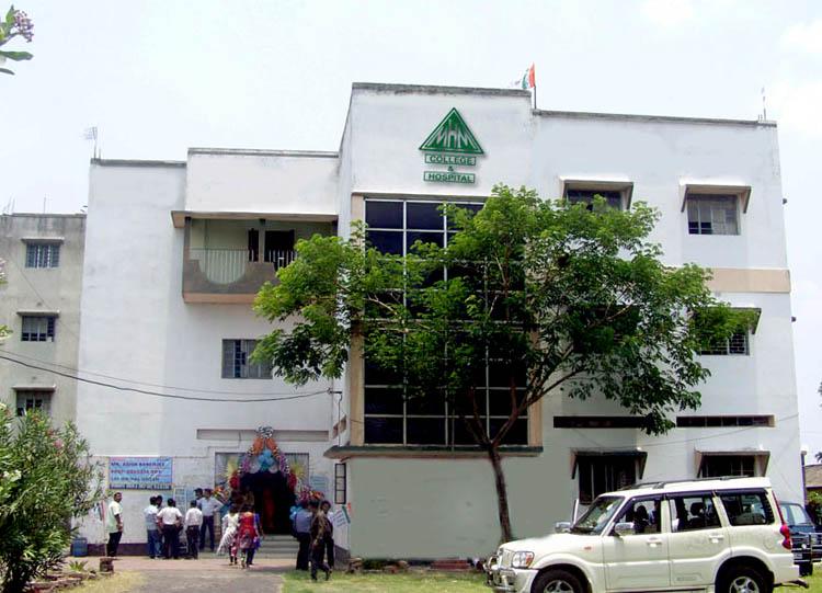 Metropolitan Homoeopathic Medical College & Hospital, Kolkata Image
