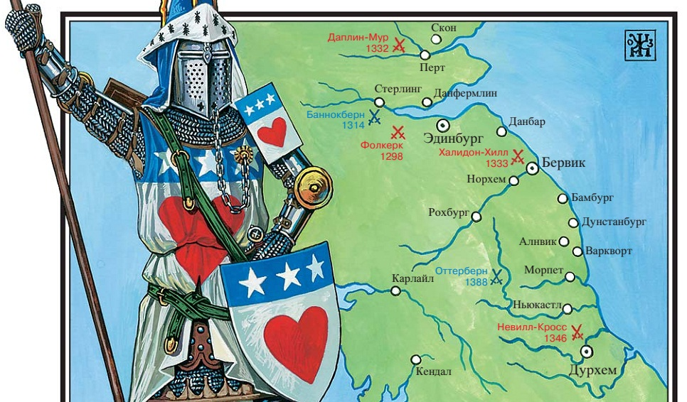 Карта англо-шотландских сражений